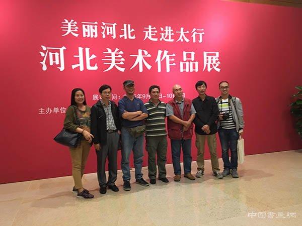 """""""美丽河北·走进太行-河北美术作品展""""在中国国家博物馆开幕"""