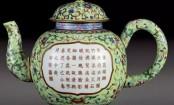 翰海四季92期拍卖会推出古董珍玩专场 呈现多元化的瓷杂拍品