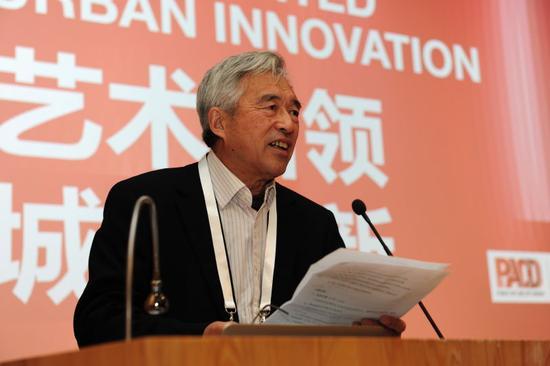中央美术学院院长,本届论坛总顾问范迪安致辞