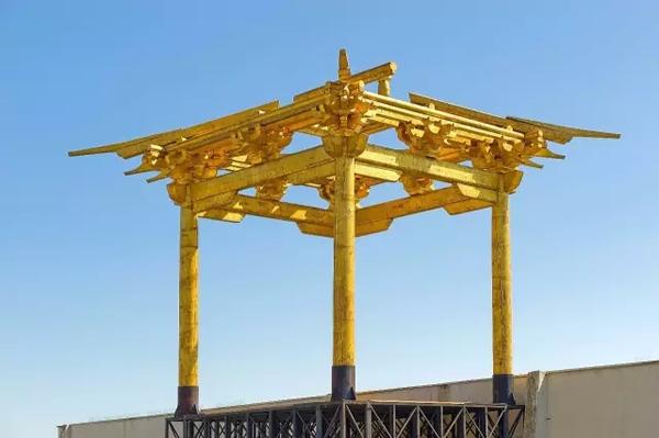 黄永砯 黄金顶