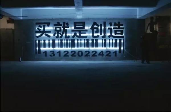李姝睿 光 No.32