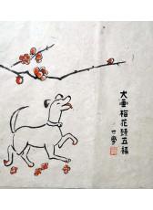 犬画梅花臻五福