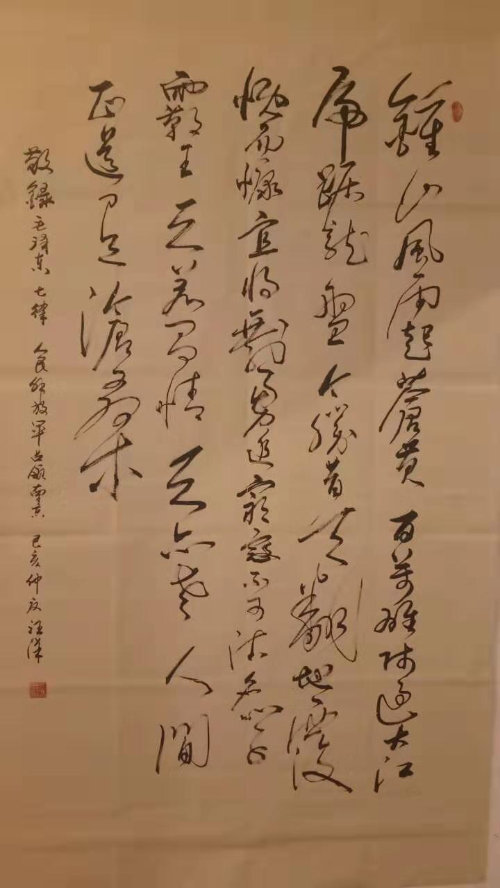 《七律,人们解放军占领南京》 (0)